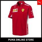 ショッピングプーマ プーマ PUMA フェラーリ チームポロシャツ メンズ フェラーリ ポロシャツ 2018年春夏