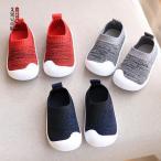 子供靴 ベビー靴 練習靴 キッズシューズ ベビー ファーストシューズ 男の子 女の子 ソックスシューズ 滑り止め 柔らかい  贈り物 赤ちゃん 出産祝い