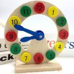 知育玩具 数字クロック かず 計算木のおもちゃ 木製
