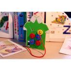 知育玩具 ボタン結び 服 紐 木のおもちゃ 木製  色 こども 女の子 男の子 誕生日 ギフト 1歳 2歳 3歳 4歳