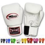 Twins Special ボクシンググローブ ベルクロ 14 oz ホワイト