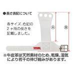 ササキ(SASAKI) 体操 スキルプロテクター Lサイズ P-108