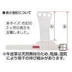 ササキ(SASAKI) 体操 スキルプロテクター Mサイズ P-111