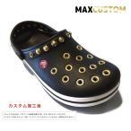 クロックス パンク カスタム クロックバンド 純金メッキ加工 黒 ブラック crocs custom サンダル メンズ レディース