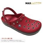 ショッピングサボ クロックス パンク カスタム クロックバンド 赤 レッド crocs custom サンダル メンズ レディース