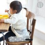 お子さま用 お食事クッション 星 座布団 高さ 調節 キッズチェア ベビーチェア 子供 椅子