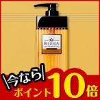 ベルーガ アミノシャイン シャンプー 400mL 贅沢なツヤ髪へ アミノ酸系 ポイント10倍