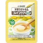 ジャネフ 栄養サポート食品 ファインケア スープ コーンポタージュ   100g 介護食
