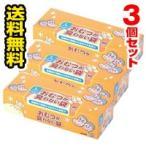 ■送料無料■おむつが臭わない袋BOS(ボス) 大人用 箱型 Lサイズ(90枚入)  3個セット