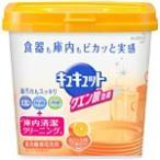 花王 食器洗い乾燥機専用 キュキュットクエン酸効果 オレンジオイル配合 本体 680g