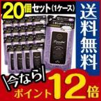 ■激安特価・送料無料・ポイント12倍■ ランドリン 柔軟剤 フラワーテラス 詰替え 480mL×20個セット 1ケース