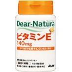 アサヒフードアンドヘルスケア<BR> Dear−Natura 29 (ディアナチュラ) <BR> ビタミンE  30粒