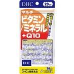 マルチビタミン/ミネラル+Q10 DHC 20日分(100粒)送料無料 メール便 dhc 代引き不可