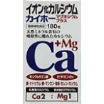 イオン化カルシウム マグネシウムプラス 180粒 サプリメント