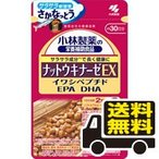 ☆メール便・送料無料☆ 小林製薬の栄養補助食品 ナットウキナーゼEX 60粒入り 代引き不可 送料無料 サプリメント