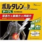 【第2類医薬品】ボルタレンEXテープL 7枚・10×14cm  ノバルティス ファーマ