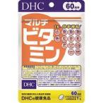 マルチビタミン DHC 60日分(60粒)送料無料 メール便 dhc 代引き不可
