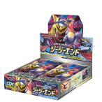 【予約商品】ポケモンカードゲーム サン&ムーン 強化拡張パック「ジージーエンド」 BOX
