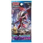 ポケモンカードゲーム サン&ムーン 強化拡張パック「アローラの月光」 単品パック(5枚入り)