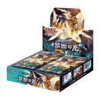 ポケモンカードゲーム サン&ムーン 強化拡張パック「禁断の光」 BOX
