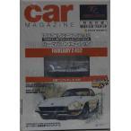 トミカ・コレクターブックNo.12 カー・マガジン エディション 特注トミカリミテッド 日産フェアレディ Z 432