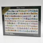 世界最小ジグソーパズル 1000ピース ディズニー/ピクサーコレクション(21作品)  DW-1000-007
