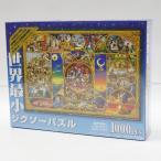 世界最小ジグソーパズル 1000ピース ディズニーキャラクターワールド DW-1000-260