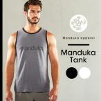 Yahoo!Puravida プラヴィダ【10%OFF】(Manduka) マンドゥカ MEN'S MANDUKA タンク ヨガウエア トップス フィットネス ダンス ライフスタイル オーガニックコットン