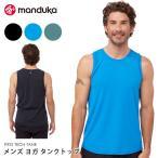ショッピングトップス (MANDUKA) MENS クロス トレイン タンク メンズ ヨガウェア タンクトップ トップス ノースリーブ フィットネス クルーネック