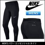 (ナイキ) MEN'S パワー エッセンシャル タイツ メンズ フィットネス レギンス ウェア ランニング ウォーキング トレーニング スポーツ ジム