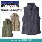 (パタゴニア) patagonia W'S ロス・ガトス・ベスト アウトドア レディース ベスト アウトドアウェア キャンプ 撥水 防風 アウター