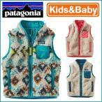(パタゴニア) patagonia KIDS' ベビー レトロX・ベスト キッズ アウトドア アウター 国内正規品 通園 アウター 防寒 防風 キッズ
