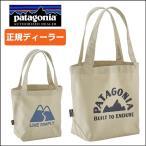 (パタゴニア) patagonia ミニ・トート 国内正規品 アウトドア オーガニックコットン ランチバッグ エコバッグ ジム ピクニック