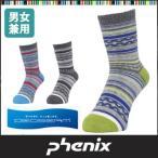 (フェニックス) phenix エスノ パイル ソックス ショート 靴下 アウトドア 登山 山ガール スノーボード 登山 柄 防寒 消臭 ウール 超