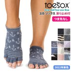 Yahoo!Puravida プラヴィダ(TOESOX) トゥーソックス ローライズ(Half-Toe) ヨガ 靴下 ソックス ヨガ フィットネス ライフスタイル 靴下 ハーフトゥ 補助
