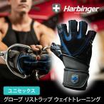トレーニンググッズ ハービンジャー Harbinger トレーニングリストラップグローブ(ユニセックス) 20SS ウェイトトレーニング 手袋 筋トレ
