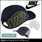 (NIKE) AW84 エアロビル ランニングキャップ ランニング 帽子 キャップ ナイキ ランニン...