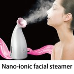 【訳あり品特価】 スチーマー ナノスチーマー ホット イオン ナノ 洗顔 スチーマー Hot Ionic nano facial Steamer 美顔器 送料無料