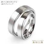 ショッピングチタン 純チタンマリッジリング(金属アレルギー対応の結婚指輪)セミオーダー・ペアリングM001 シンプル定番デザイン