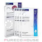 トランシーノ 薬用ホワイトニングフェイシャルマスク EX 20ml×4枚 (医薬部外品)【メール便可】