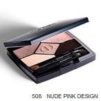 【ゆうパケット可】クリスチャンディオール サンククルール デザイナー 5.7g #508 ヌードピンクデザイン NEW