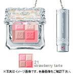 【ゆうパケット可】【新入荷】ジルスチュアート (JILLSTUART) ミックスブラッシュ コンパクト N 8g #21 strawberry tarte【限定】