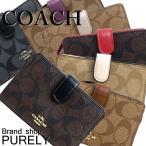 全品ポイント2倍 コーチ COACH 財布 レディース シグネチャー ミディアム コーナー ジップ ウォレット 折り財布 F23553 選べる7色