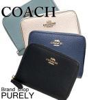 コーチ 財布 レディース 全品ポイント2倍 COACH 折り財布 レザー スモ−ル ジップ アラウンド ウォレット F24808