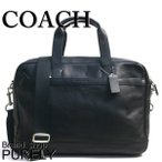 コーチ COACH バッグ メンズ アウトレット ビジネスバッグ ハミルトン レザー バッグ ブリーフ ケース F54801 BLK ブラック
