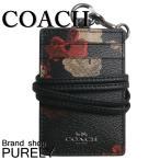 コーチ COACH カードケース レディース 小物 アウトレット フローラル プリント ランヤード ID ケース F56003 QB/M2 ブラック マルチ