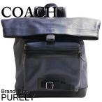 コーチ COACH バッグ メンズ リュック アウトレット パーフォレイテッド レザー テイレン バックパック F56662 M3X ミッドナイト×グラファイト