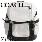 コーチ COACH バッグ メンズ アウトレット バック パック パーフォレイテッド テイレン トレック パック リュック サック F57477 HABK チョーク×ブラック