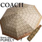 コーチ COACH アウトレット 父の日 プレゼント 激安 あすつく