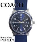コーチ COACH 時計 アウトレット メンズ リビングトン ステンレス スティール ラバー ストラップ ウォッチ 腕時計 W5015 NAV ネイビー